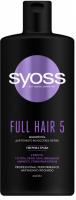 Шампунь для тонкого волосся без об'єму Syoss Full Hair 5, 440 мл