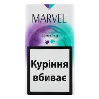 Сигарети Marvel Compact Z