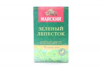 Чай Майский Зелені пелюстки 90г х15