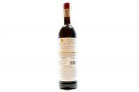 Вино Golden Kaan Shiraz 0,75л х3