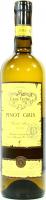 Вино Casa Veche Pinot Gris біле сухе 0,75л
