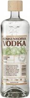 Горілка Koskenkorva Vodka Lemon Lime Yarrow 37.5% 0,7л