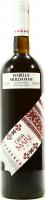 Вино Casa Mare Isabella Moldavian напівсолодке черв.0.75л х6