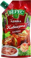 Аджика Верес Кавказька гостра д/п 130г