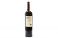 Вино Casa Verde Carmenere 0,75л х3