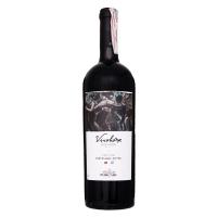 Вино Purcari Rada Neagra-Malbec сухе червоне 0,75л х3