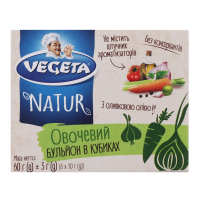 Бульйон Vegeta Natur овочевий 6*10г х15