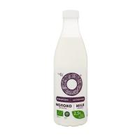 Молоко Organic Milk Органічне безлактозне 2,5% 1л х8