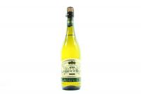 Вино ігристе Campetto Lambrusco Bianco біле н/сухе 0,75л х3