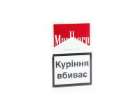 Сигарети Marlboro Flavor Mix