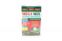 Насіння Mega Mix суміш Здоров`я 100г х22