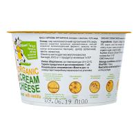 Маса сиркова Organic Cream Cheese з ваніллю 4,5% 250г