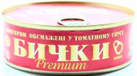 Бички Керченські обсмажені у томатному соусі 240г