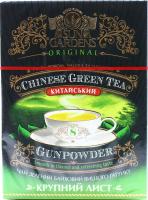 Чай Sun Garden зелений Gunpowder 100г