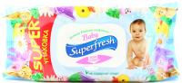 Серветки Super Fresh вологі дитячі з вітам.комп. 120шт х9