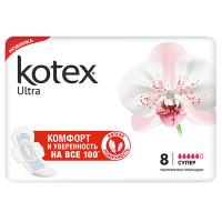 Прокладки Kotex Ultra Super 8шт х6