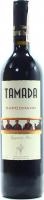 Вино Тамада Піросмані червоне напівсолодке 0.75л х3