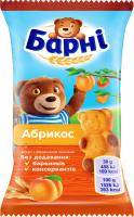Тістечко Ведмедик Барні бісквіт з начинкою абрикос 30г