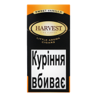 Сигари Harvest Sweet Vanilla 10шт