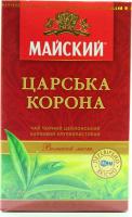 Чай Майский Царська корона 85г х100