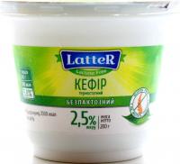 Кефір Latter безлактозний термостатний 2,5% 200г х12