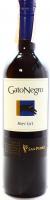 Вино Gato Negro Merlot 0.75л х3
