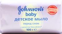 Мило Johnons baby лаванда 100г  х6