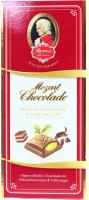 Шоколад Reger Mozart молочний з марципанами 100г