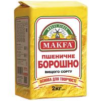 Борошно Макфа пшеничне в/г 2кг