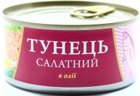 Тунець Fish Line салатний в олії 185г