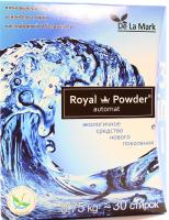 Засіб Royal Powder automat для прання концентрований 750г