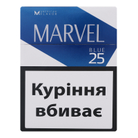 Сигарети Marvel Blu 25