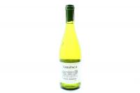 Вино Tarapaka Gran Reserva Sauvignon Blanc 0,75л х2