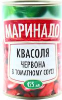 Квасоля Маринадо у томатному соусі 425мл