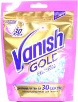 Засіб Vanish Gold Oxi Action для видалення плям 250г
