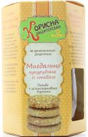 Печиво Стевіясан мигдаль-кукурдза 300г