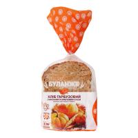 Хліб Хліб Житомира Буланже Гарбузовий нарізаний 300г