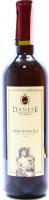 Вино Danese Nero D`avola червоне сухе 0,75л x3