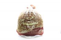 Хліб Цархліб Український новий 950г наріз.скиб. в упаковці