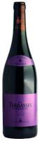 """Вино """"Terrasses D'Ardeche"""" рожеве сухе Франція"""