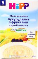 Каша Hipp молочна кукурудз. з фруктами  Пребіотик 250г х12