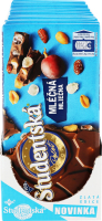 Шоколад Studentska мол. з ар.,жел.шмат.,родзинками 180г х20