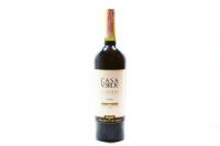 Вино Сasa Verde Syrah  Reserva 0,75л х3
