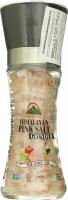 Сіль Himalayan Chef Гімалайська рожева сіль 326г
