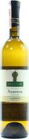 Вино Marani Ркацители 0,75л х6