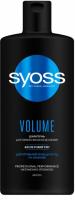 Шампунь для тонкого волосся Syoss Volume Довготривалий Об'єм, 440 мл