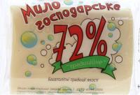 Мило господарське тверде Україна Традиційне 72%, 180 г