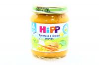 Пюре Hipp Ніжні овочі з телятиною 4м+ 125г х6