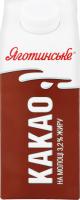 Какао Яготинське на молоці 3,2% пюр 750г