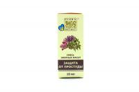 Олія Flora Secret суміш олій Захист від застуди 10мл х6
